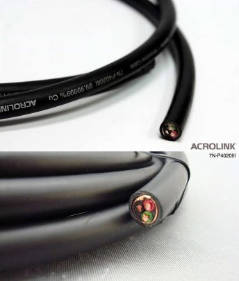 acrolink_7n-p4020iii_large